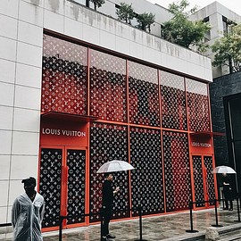 Supreme, Louis Vuitton, Aoyama - Supreme x Louis Vuitton Pop-Up Store