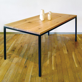 Landscape Products - Tights Dining Table