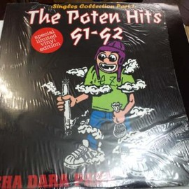スチャダラパー - The Poten Hits 91-92 Special Limited Vinyl Edition