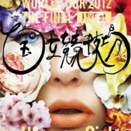 L'Arc~en~Ciel - 20th L'Anniversary WORLD TOUR 2012 THE FINAL LIVE at 国立競技場(初回生産限定盤LIVE Blu-ray+1CD)