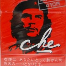natural tobacco - che red