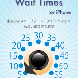 iPhone App - TDR Wait Times for iPhone Ver.3.0.0