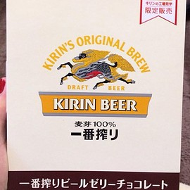 KIRIN - Beer Jelly Chocolate😋🍫