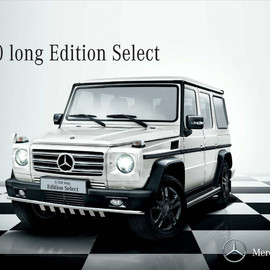 Mercedes-Benz - G 550 long Edition Select