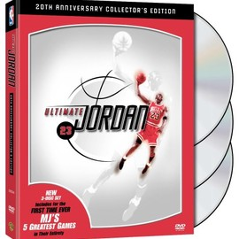 Ultimate Jordan [DVD]
