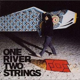 FOE - ONE RIVER TWO STRINGS