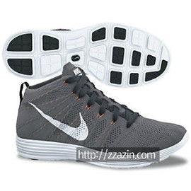 Nike - Flyknit Chukka - Grey/White/Orange