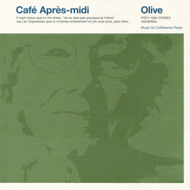 Various Artists - Café Après-midi Olive