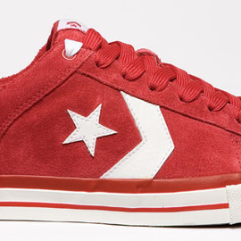 Converse Skateboarding - Converse Pro Leather Skate OX