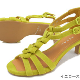 REGAL - Suede Sandal