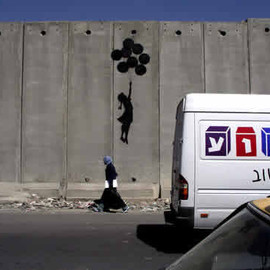 Banksy - Banksy does West Bank barrier