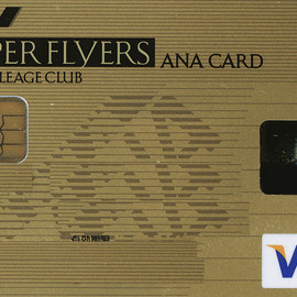 ANA - SUPER FLYERS CARD