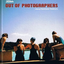 yasumasa yonehara - OUT OF PHOTOGRAPHERS