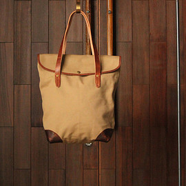 THE SUPERIOR LABOR - go to work tote bag