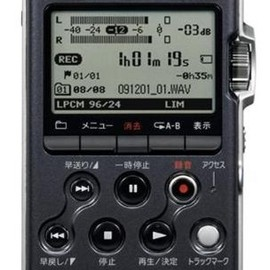 SONY - Linear PCM Recorder M10 / PCM-M10