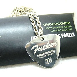 UNDERCOVER - SILVER FUCKER PIC NECKLACE