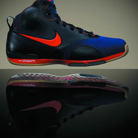 NIKE - Nike Air Zoom BB