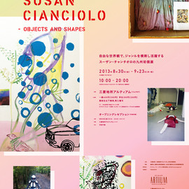 Susan Cianciolo - Objects and Shapes
