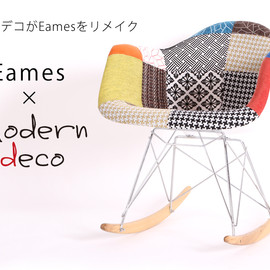 eames - eames chair re-product by moderndeco
