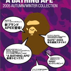 宝島社 - smart特別編集 A BATHING APE 2005 AUTUMN/WINTER COLLECTION (emook)