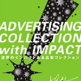 Pie Books - Advertising Collection With Impact