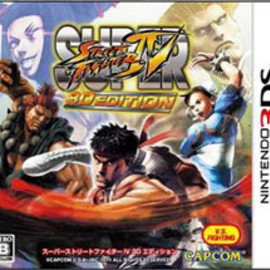 CAPCOM - SUPER STREET FIGHTER IV 3D EDITION