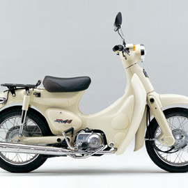 Honda - little cub