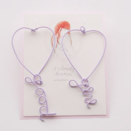 a cloudy dream - Purple wire pierce/good girl -heart
