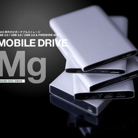 Freecom - MOBILE DRIVE Mg