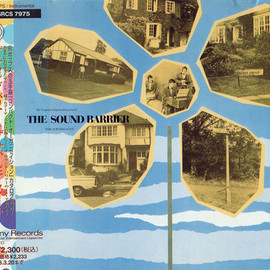 THE SOUND BARRIER - THE SUBURBIA SUITE
