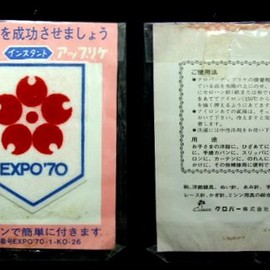 """EXPO'70 - EXPO '70 大阪万博 「桜」シンボルマークアイロンアップリケ """"Cherry"""" symbol applique iron"""