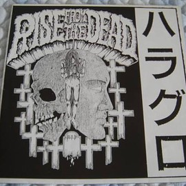 RISE FROM THE DEAD - ハラグロ