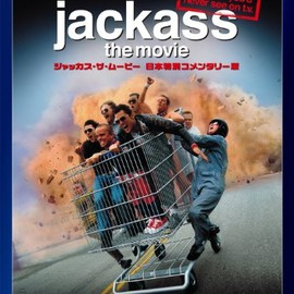 Jeff Tremaine - jackass the movie