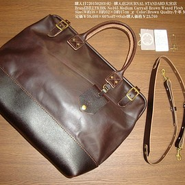 BILLYKIRK - No165 Medium Carryall Brown Waxed Flesh