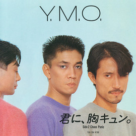 Yellow Magic Orchestra - 君に胸キュン./Chaos Panic(EP)