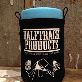 HALF TRACK PRODUCTS - wet cover