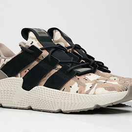 adidas - Prophere - Simple Brown/Core Black/Clear Brown