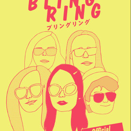 KAZAK - THE BLING RING OFFICIAL FANZINE