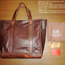 SLOW - No.306S20D OIL HARNESS TOTE BAG Choco