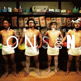 Lainy J Groove - ONSEN ~source of sound~