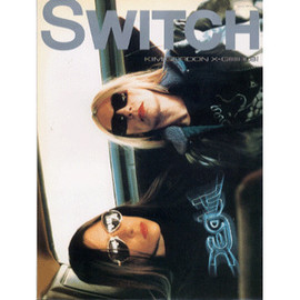 SWITCH PUBLISHING - SWITCH 1995年 1月号