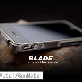 Tiger - BLADE iPhone4 Metal Bumper