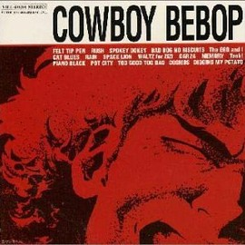 菅野 よう子 - COWBOY BEBOP SOUNDTRACK 1