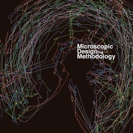 中村拓志 Hiroshi Nakamura - 微視的設計論 Microscopic Designing methodology