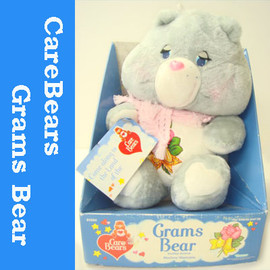 Care Bears - Grams Bear