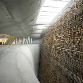 Stockholm Library - Wall of Knowledge