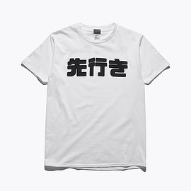 FFF - Future Past Present Short Sleeve T-shirt