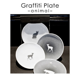 Floyd - GRAFFITI PLATE-Animal-