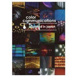 "color communications - ""created in japan"" DVD"