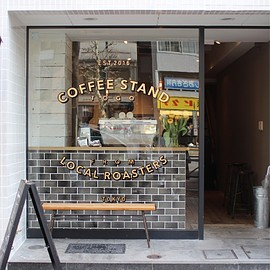 渋谷 - THE LOCAL COFFEE STAND